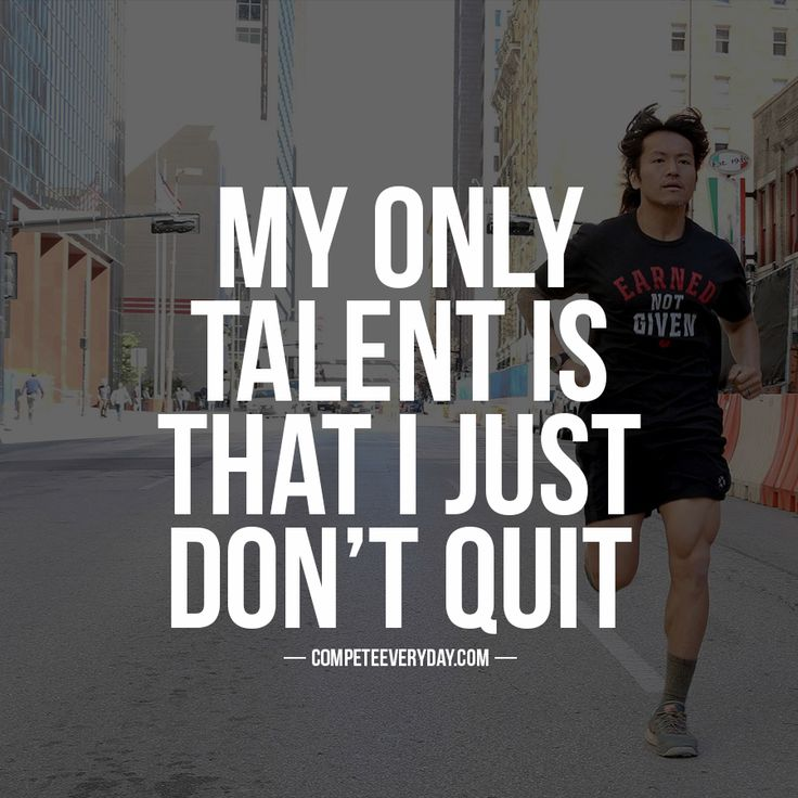 Why I Don T Like Motivational Quotes: 25+ Best Talent Quotes On Pinterest