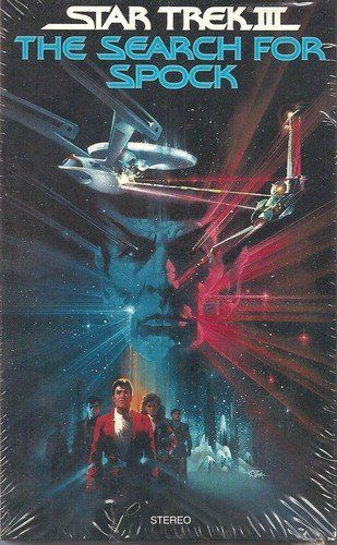 Star Trek III - The Search for Spock [Beta Format Video Tape] w/ William Shatner @ niftywarehouse.com #NiftyWarehouse #StarTrek #Trekkie #Geek #Nerd #Products