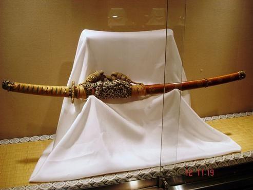 Resultado de imagen de museo de la espada japonesa
