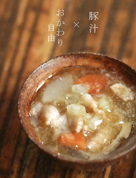 *豚汁* - *Nunu's HouseのミニチュアBlog* 1/12サイズのミニチュアの食べ物、雑貨などの制作blogです。