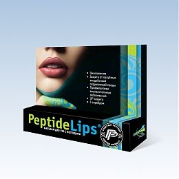 Бальзам для губ С первого применения приносит ощущение комфорта. Быстро избавляет от ощущения стянутости и сухости. Разглаживает, регенерирует и увлажняет кожу губ. Ускоряет заживление трещинок. Замедляет процесс старения.