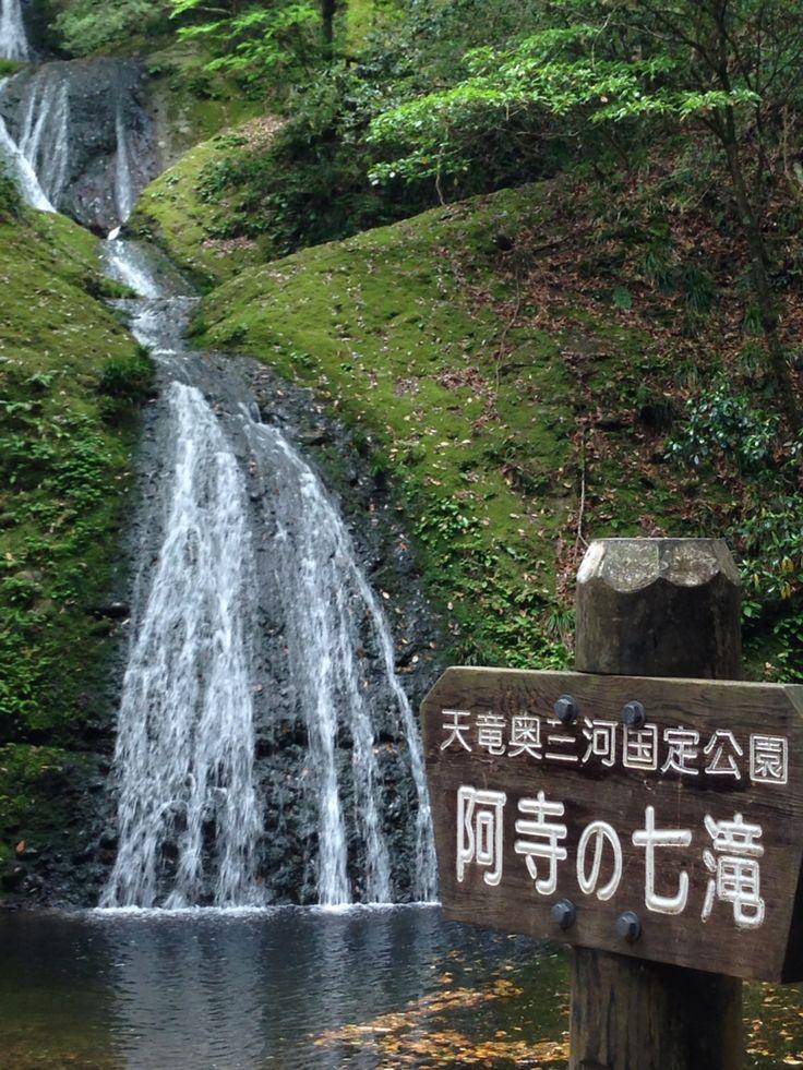Water fall at Shinshiro.