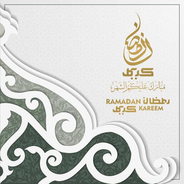 Ramadan Kareem Greeting Islamic Floral Pattern Vector Design With Beautiful Arabic Calligraphy Floral Pattern Vector Ramadan Kareem Vector Design