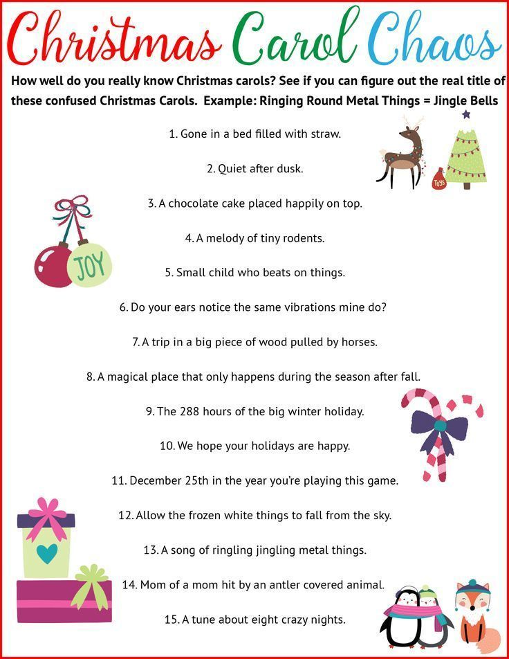 7 Tips For Hosting The Best Christmas Party Ever Christmas Carol Game Printable Christmas Games Christmas Party Games