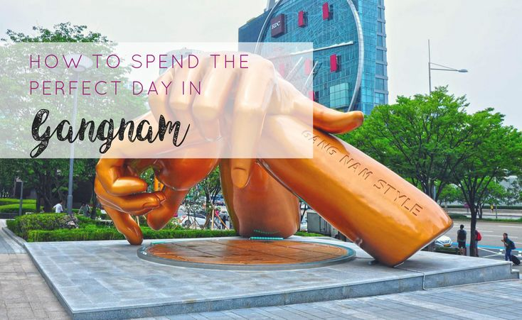 The slug for this page contains a stop word, consider removing it. Nevertheless, you can spend a fun day exploring Gangnam and its many attractions!
