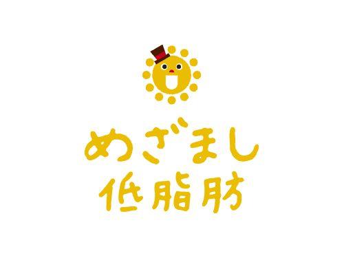 MEZAMASHI // Japanese Lettering
