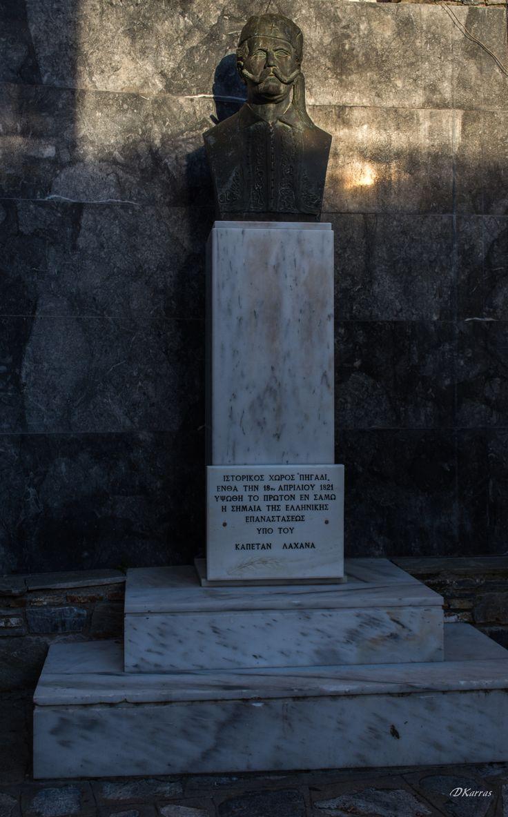 https://flic.kr/p/GpEHgV | Άνω Βαθύ (Σάμος) | Μνημείο Καπετάν Λαχανά