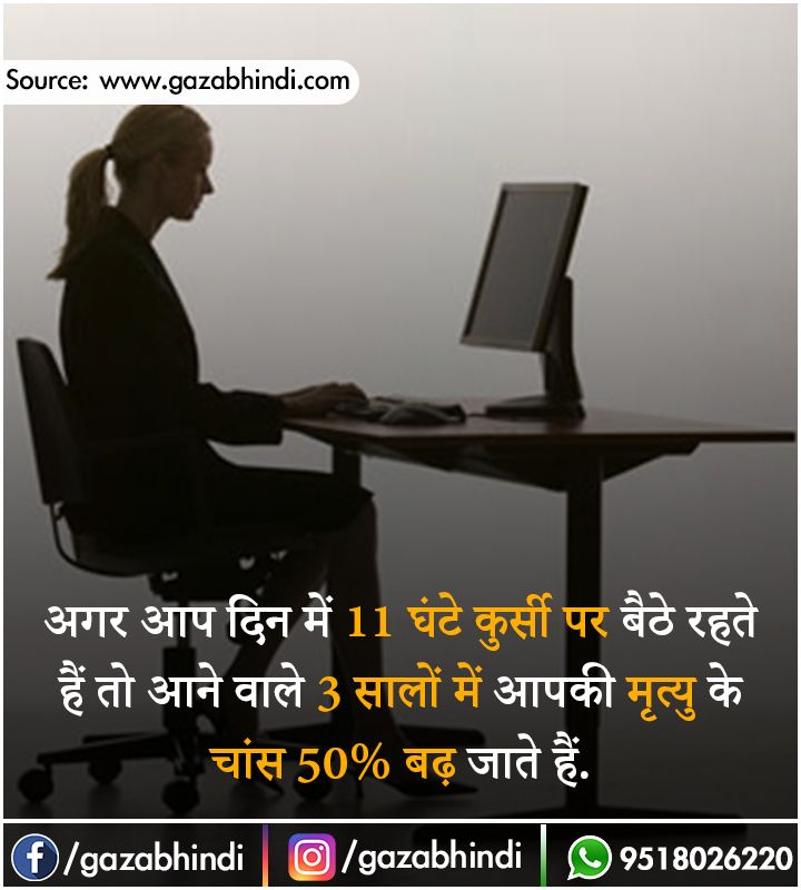 True Fact Of Life Quotes In Hindi: Pin By Credito Group Of Company On Life Facts