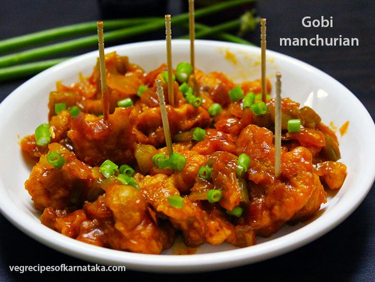 Gobi manchurian recipe explained with step by step pictures. Learn how to make tasty gobi manchurian at home. This kind of gobi manchurian dry recipe is in practice in indian state of Karnataka. This is a dry gobi manchurian recipe.