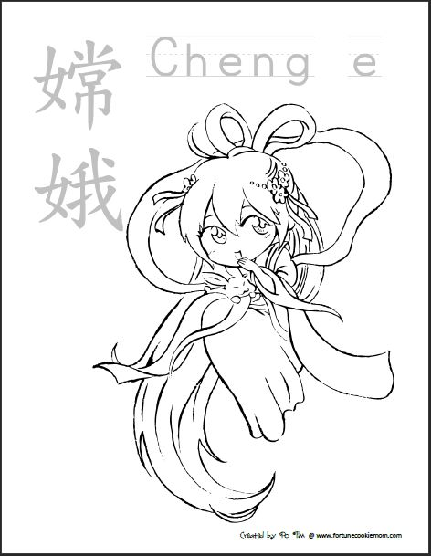 moon festival coloring pages - photo#29