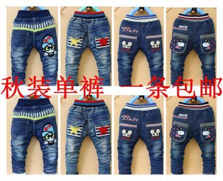Осенние детские джинсы мальчики Штаны весной и осенью младенцев и детей в штаны, джинсы брюки девочек игры  — 379.66р.