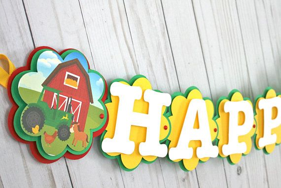 John Deere Party Decorations - Green Tractor Party Decorations - John Deere Party Supplies - Barnyard Birthday Decorations