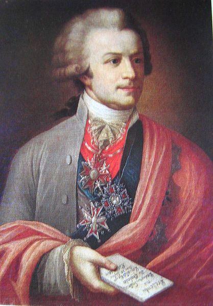 Michał Jerzy Wandalin Mniszech - Count Michał Jerzy Wandalin Mniszech (1742–1806) was a Polish nobleman.