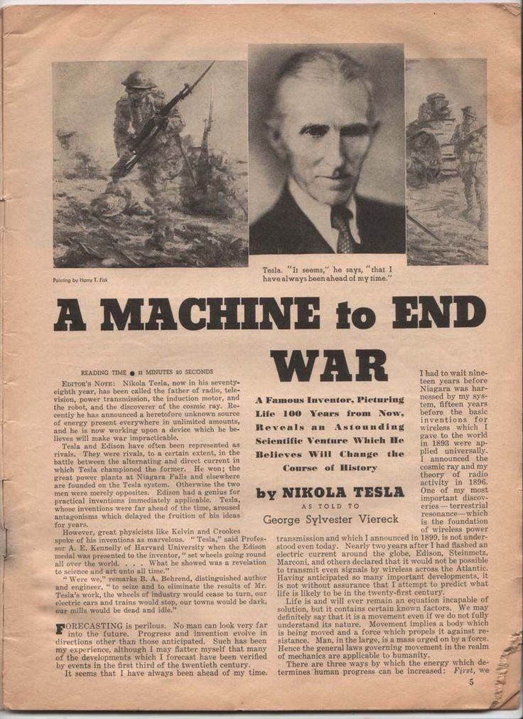 hello-earth.com ~ Venus Tesla Connection ~ Nikola Tesla ~ A Machine to End War ~ Liberty Magazine ~ February 9, 1935