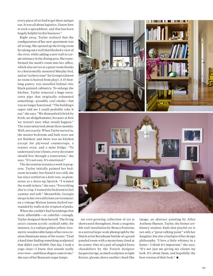 I saw this in the May 2017 issue of @ELLEDECOR.   http://bit.ly/1pTydyx