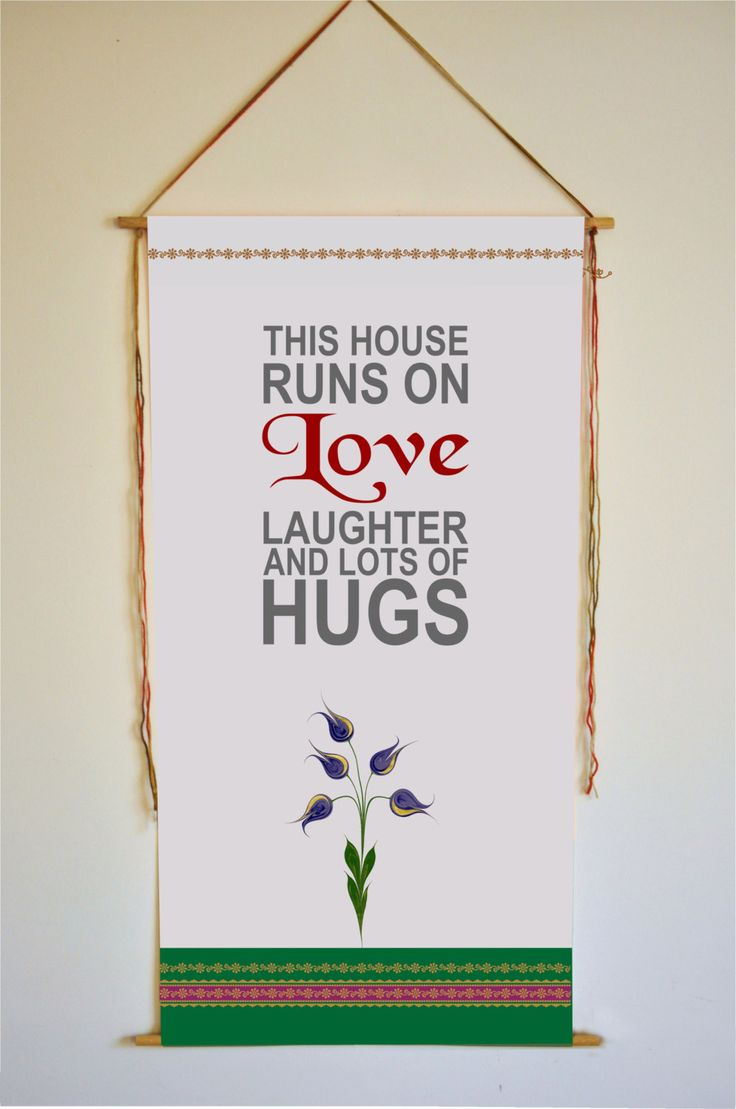 25 best quote wall hanging banner images on pinterest etsy this home runs on love laughter and lots of hugs inspirational wall banner wall amipublicfo Images