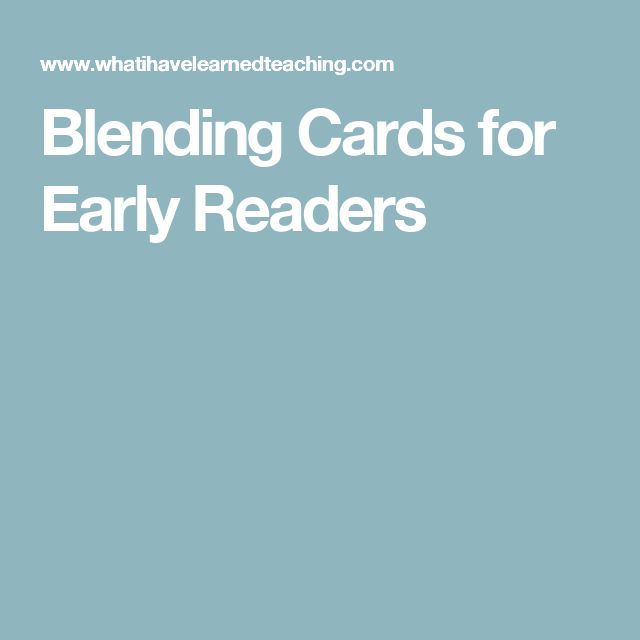 Blending Cards for Early Readers