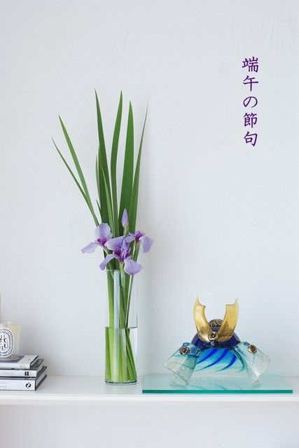 初夏の花色配色藤色黄緑色端午の節句にIKEAの花瓶で菖蒲をモダンに飾るコツ
