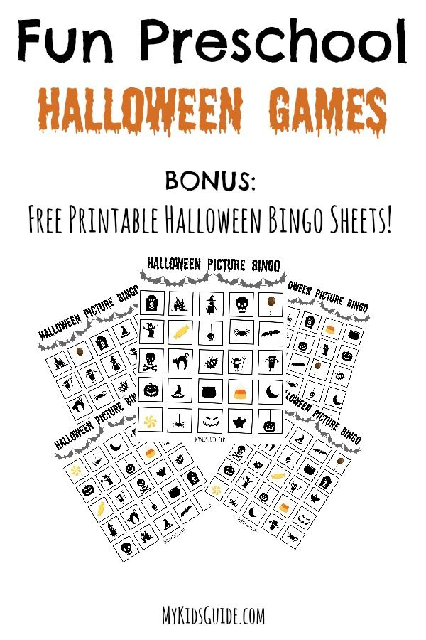 fun preschool halloween games - Preschool Halloween Bingo