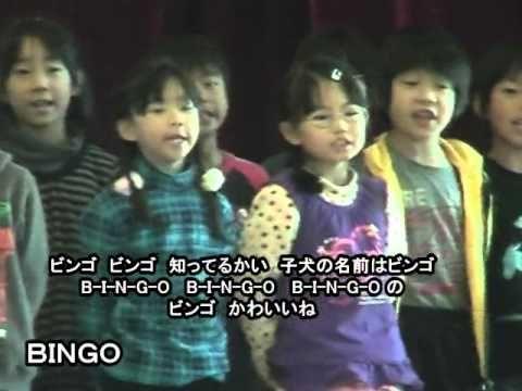 【合唱】ビンゴ、音楽のおくりもの・メロディオン合奏【小学校・集会発表より】