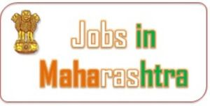 Candidates, if you are one of them, who are looking many jobs opportunities in Maharashtra, then you are on the right place. We are informing you about some Maharashtra jobs that are good not only for graduate candidates but also 10th and 12th pas candidates.