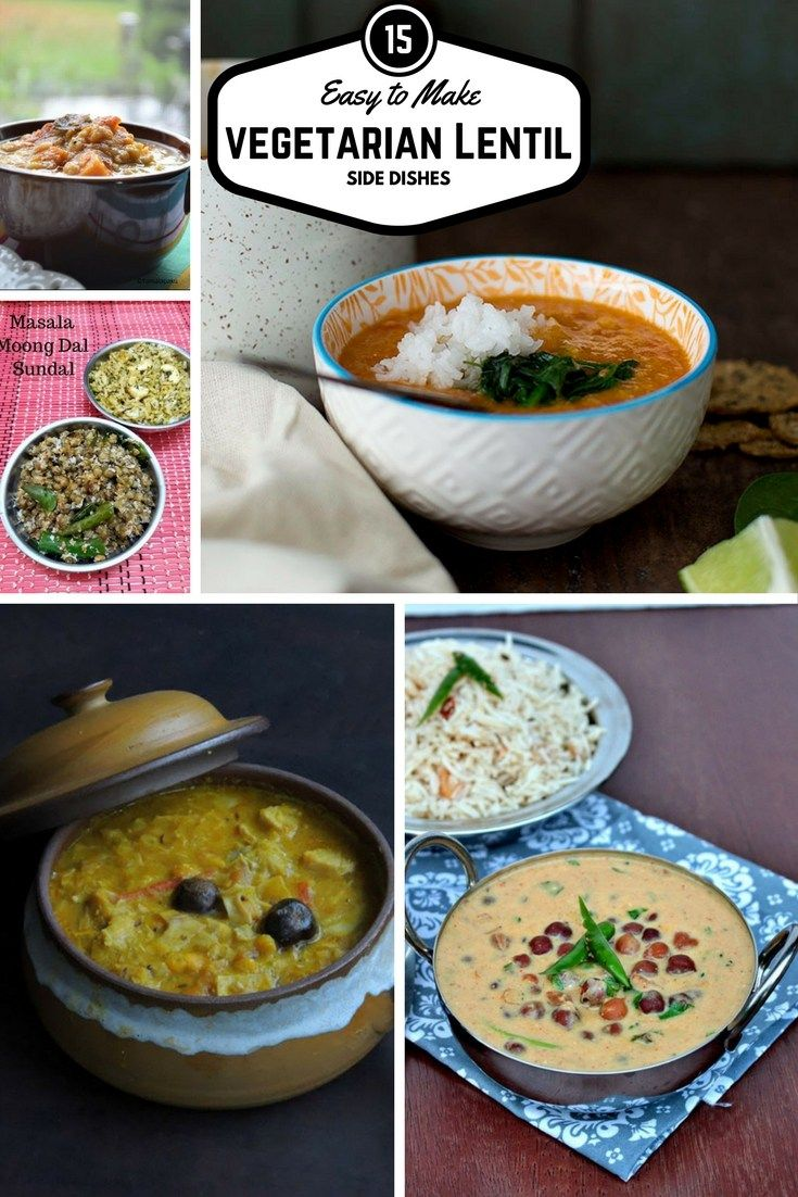 Round up of 15 easy to make and healthy vegetarian Lentil Side dishes and Salads. These dishes are sure to become a big hit with your family.