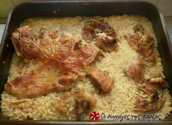 Αρνακι με ρύζι