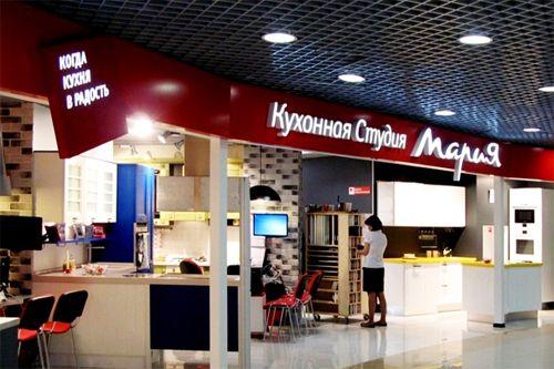 35-я Кухонная студия «Мария» в Москве!