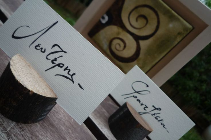Inspired Rustic Sitting Details in hand lettering by Chirography!   http://www.mazi-chirography.com/