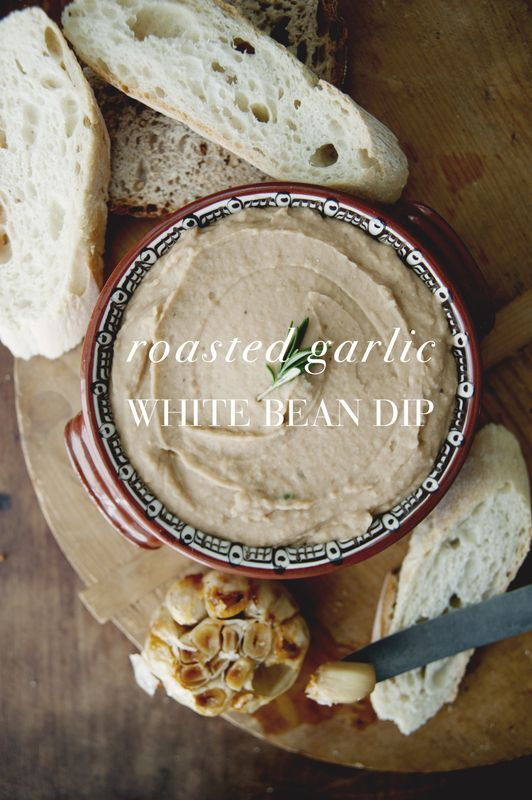 ROASTED GARLIC WHITE BEAN DIP2 cups cannelini beans (canned or cooked) 1/2 cup reserved liquid (from cooking or the can) 1 teaspoon rosemary, chopped 1 head, roasted garlic 1 tablespoon balsamic vinegar