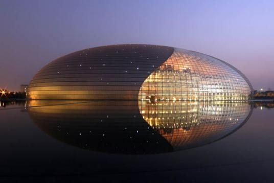 Beijing National Centre for the Performing Arts...aka THE EGG :D