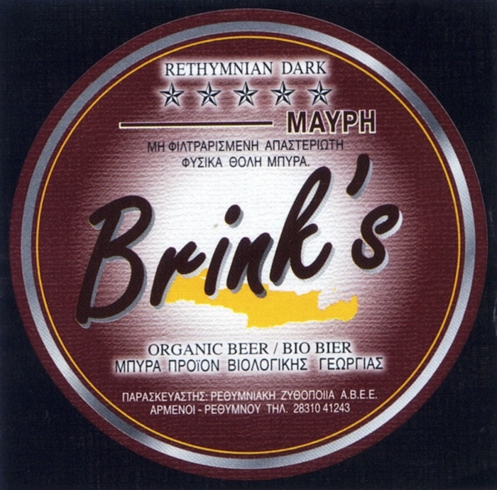Brink's Dark Label