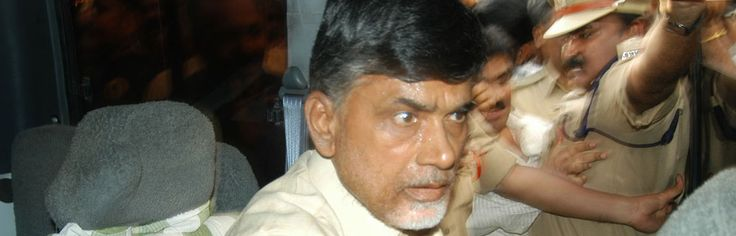 Congress playing politics over Telangana: Naidu - FrontPageIndia  http://www.frontpageindia.com/nation/congress-playing-politics-telangana-naidu/65117  Telugu Desam Party (TDP) chief N. Chandrababu Naidu on Monday accused the Congress party of playing politics as he began an indefinite fast in the capital against the government's proposal to bifurcate Andhra Pradesh to create Telangana.