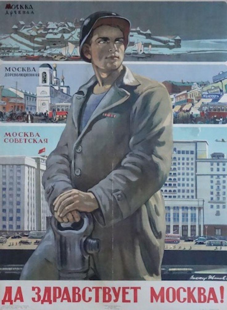 Viktor Ivanov, Long live to Moscow!, 1947
