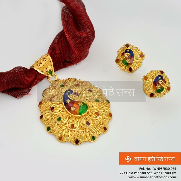 28 best designer pendant sets images on pinterest diamond exquisite range of latest designs for indian traditional gold diamond jewellery maharashtrian wedding bridal ornaments and designer indian jewellery mozeypictures Images