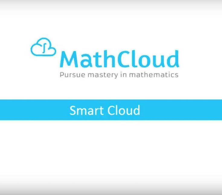 MathCloud offers a new approach to learning mathematics. Rather than directing students to memorize solutions and techniques, MathCloud teaches students to break complex problems down into parts and understand the common principles that bind them. In this way, students can acquire a deeper understanding of math concepts, and appreciate the overall beauty of mathematics.