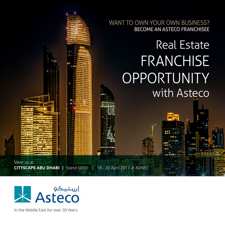 Want to own your own business?   Come visit us at Cityscape Abu Dhabi and talk to us about the benefits of becoming a Franchisee.  Stand number – 6B50 Venue – Abu Dhabi National Exhibition Centre, Abu Dhabi  Dates – 18th to 20th April 2017  #Asteco #Franchisingopportunity #UKaccredited  www.asteco.com