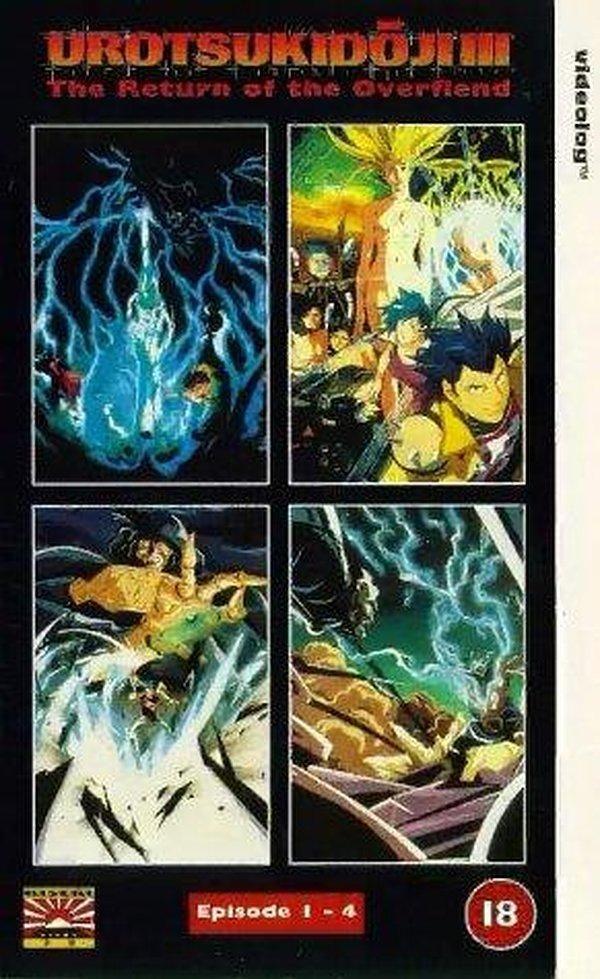Chôjin densetsu 3: Kanketsu jigoku hen (Video 1989)