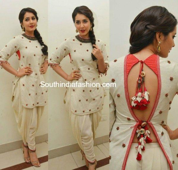 raashi khanna dhoti pants supreme audio launch 600x573 photo