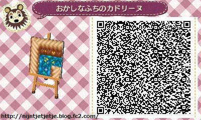☆ whip cookie waterway TILE#12☆ Can go w/ Autumn flower fields and tile☆ And star of autumnal lawn and maple mat.