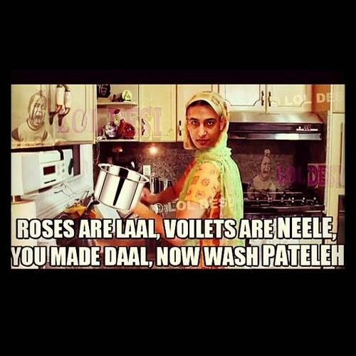 lol only if you're brown you would understand! haha