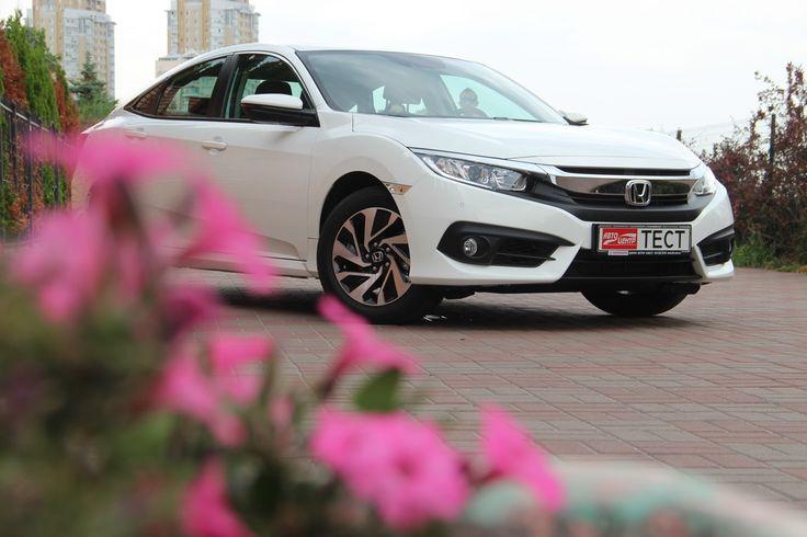 Тест Honda Civic 2017 Sedan: катайтесь в удовольствие!