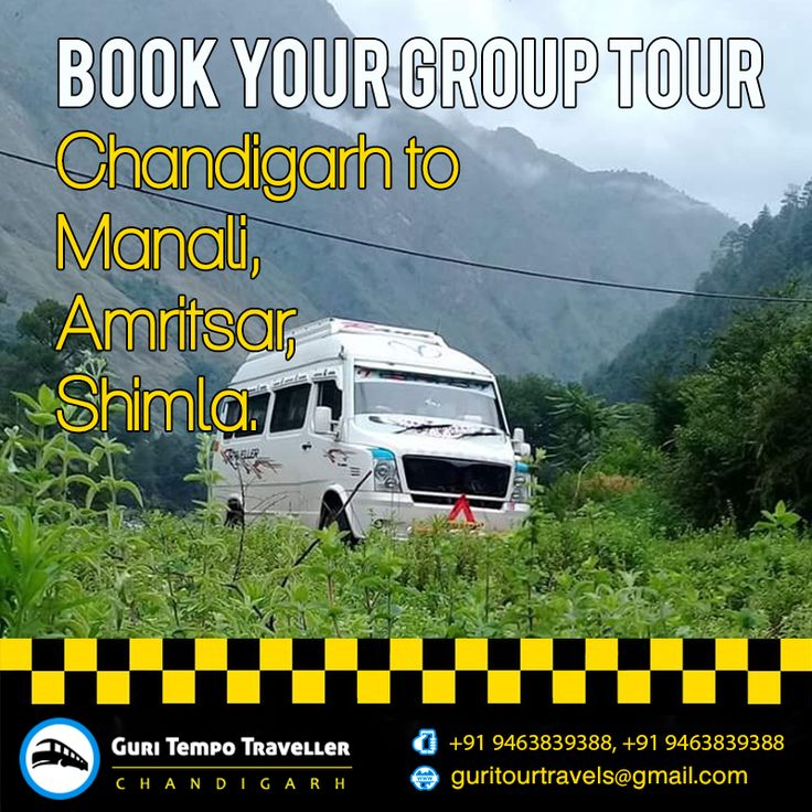 Book Your Group Tour Chandigarh To Manali, Amritsar, Shimla #Tour #Travel #Chandigarh #Manali #Amritsar #Shimla