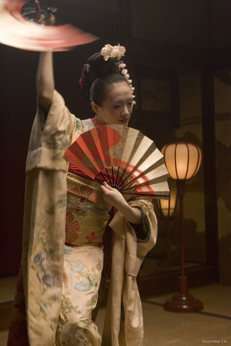 Watch Memoirs of a Geisha For Free On yesmovies.to
