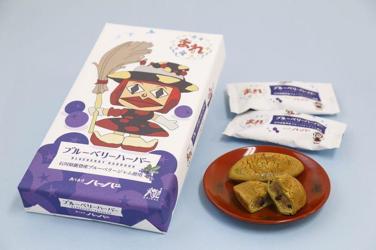 ありあけハーバー 横浜土産 みなとみらい お菓子