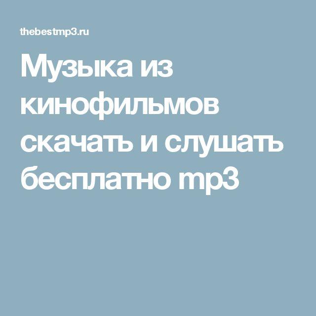 You bring me joy скачать бесплатно mp3