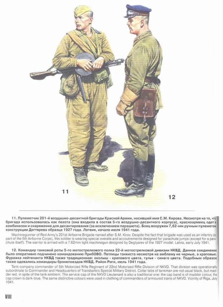 ARMATA ROSSA - 11-Brigada Aerotransportada. A pesar de que se utilizó como brigada de infantería (como parte del 5 º Cuerpo de Ejército Aerotransportado), este soldado está usando un uniforme especiales diseñado para saltos de paracaídas (con la excepción de un paracaídas en sí). El guerrero está armado con una ametralladora de 7.62mm diseñada por Degtiarev del modelo 1927. Letonia, principios de julio de 1941. 12-Comandante de laCompañía de tanques del 5º Regimiento motorizado /22ª División…