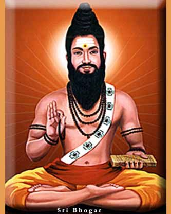 Bogar or Bhogar or Boganathar was a legendary South Indian siddhar or alchemist. He was said to have been born into a Vannar family, and to have had miraculous powers. He is also associated with Mahavatar Babaji in some New Age circles.