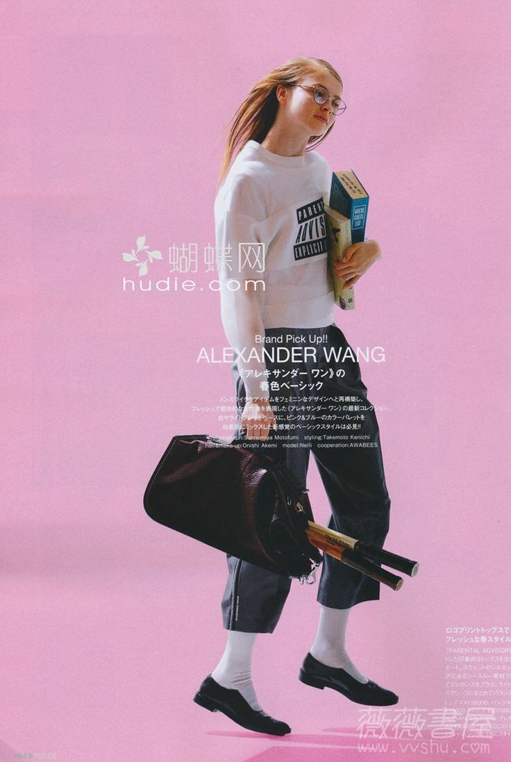 Fudge magazine 2014.05 Alexander Wang