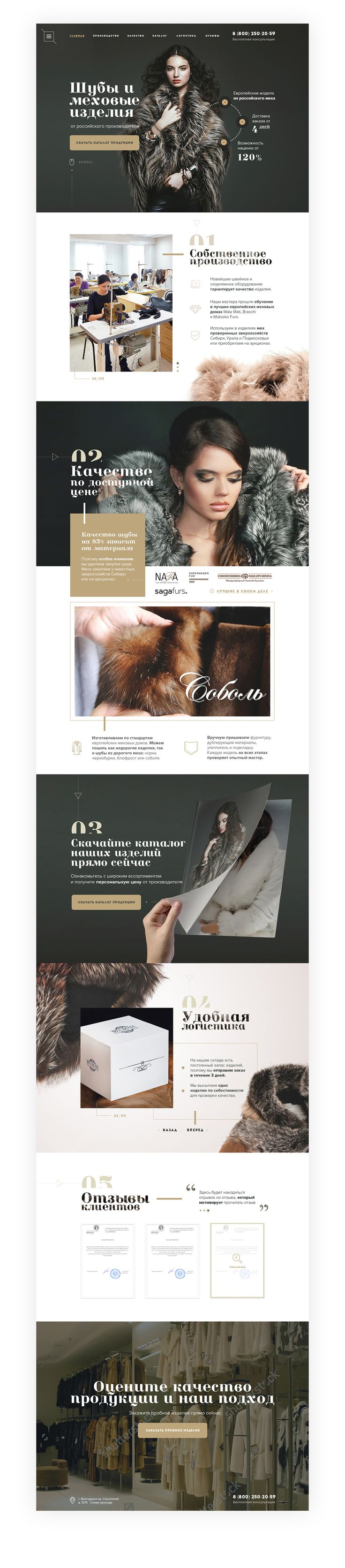 art fashion project - onepage store Template on Behance